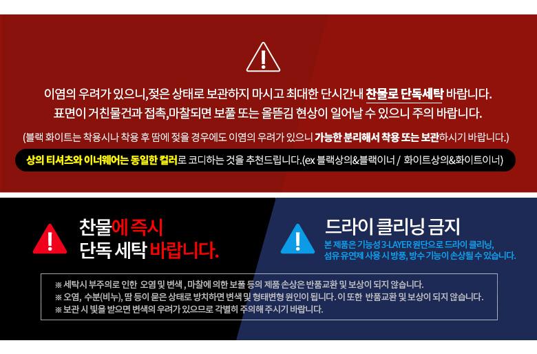 TAG_notice.jpg